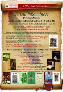Invitatie Scrisul Romanesc 2013