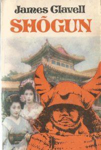 shogun0006